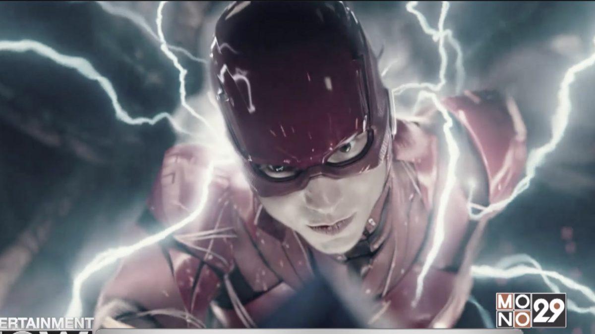 ตัวอย่างสุดท้าย Justice League จัดเต็มฉากแอ็คชั่นกู้โลก