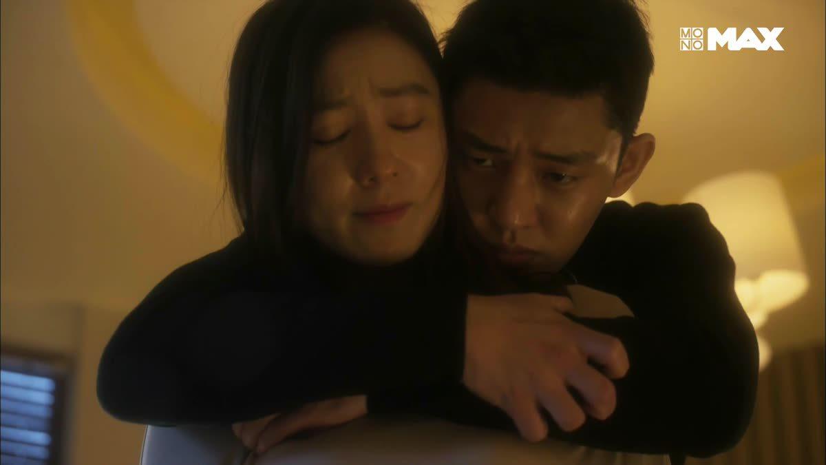 อย่ามากวนใจฉันอีก | Secret Affair เกมซ่อนรัก ซีรีส์รักต้องห้ามของ ยูอาอิน คิมฮีแอ