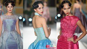 ตระการตา! ชุด ผ้าไหมไทย ในองค์ดีไซเนอร์ออกแบบ พระเจ้าหลานเธอ พระองค์เจ้าสิริวัณณวรีนารีรัตน์