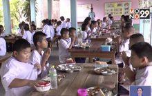 สอบครูนำเงินอาหารกลางวันไปจ่ายงวดรถ