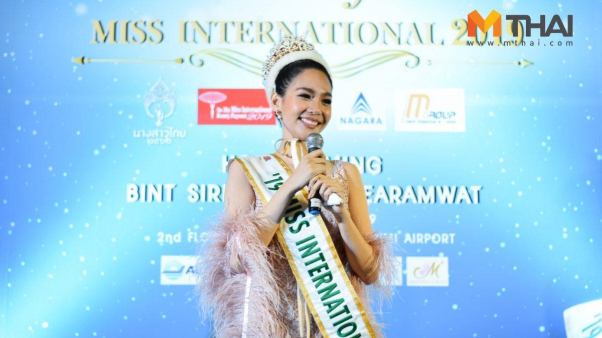บรรยากาศต้อนรับ บิ๊นท์ สิรีธร Miss International 2019 เดินทางกลับประเทศไทย