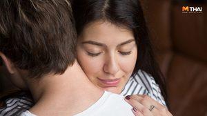 3 วิธีง่ายๆ ง้อแฟน ง้อสามี ที่ได้ผล เมื่อรู้ตัวว่าเผลอพูดทำให้เขาเสียใจ