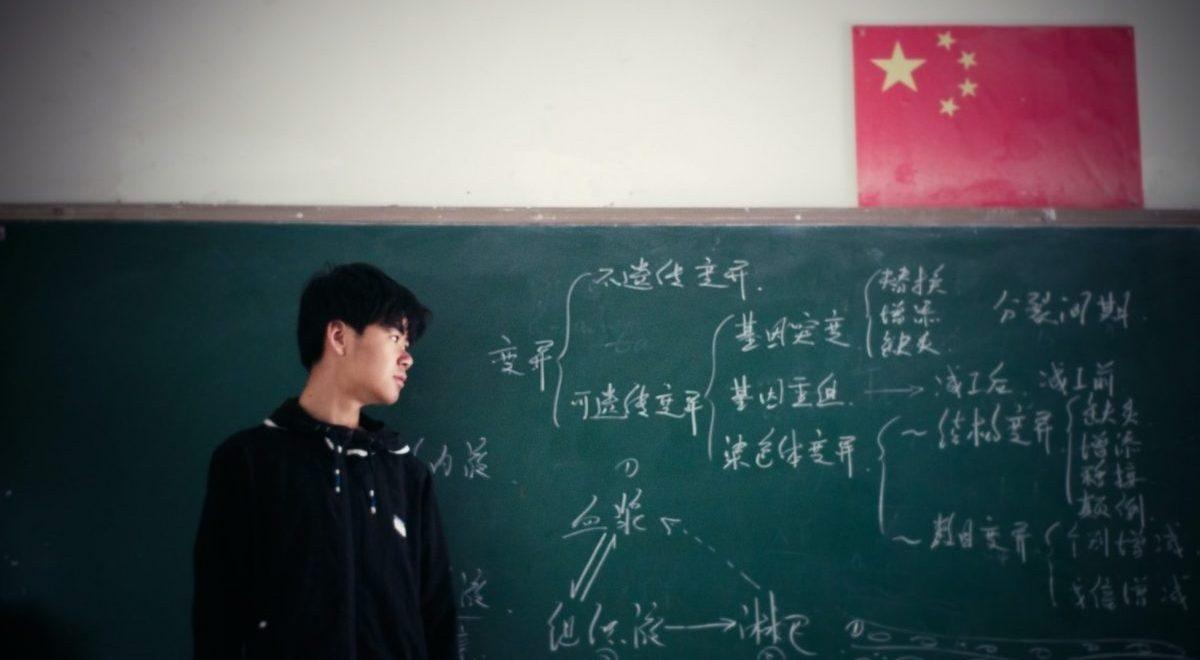 วิธีแนะนําตัวภาษาจีน ในห้องเรียน
