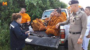 จับสึกแล้ว! พระกัมพูชาลักลอบหลบหนีเข้าเมือง มาบิณฑบาตในไทย