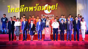 ระเบิดความมันส์! 18 ทีมแถลงพร้อมลุยไทยลีก,VAR สแกนบียู-กิเลน