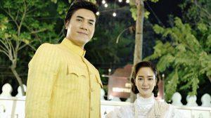 """ทีมทัพดารา-นักแสดงช่อง 3 สืบสานความเป็นไทยร่วมงาน """"อุ่นไอรัก…คลายความหนาว"""""""