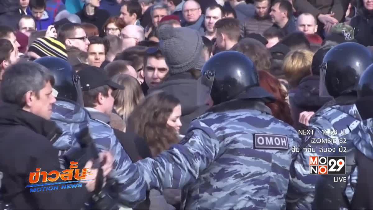 ตำรวจรัสเซียจับกุมผู้ชุมนุมเกือบ 1,000 คน