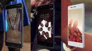โนเกีย เปิดตัว Nokia 6 , Nokia 5 และ Nokia 3 ยกทัพมาทวงบัลลังก์กับราคาเริ่มต้น 5,200 บาท
