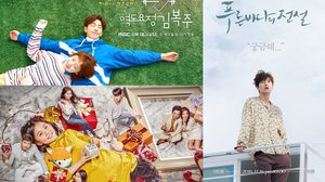 สรุปเรตติ้งซีรีส์เกาหลีวันที่ 7-8 ธันวาคม 2559