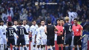 9ปีข้างหน้า! ฟีฟ่าปรับการแข่งขันบอลโลก 2026,เพิ่มโควต้าเอเชีย 8 ทีม