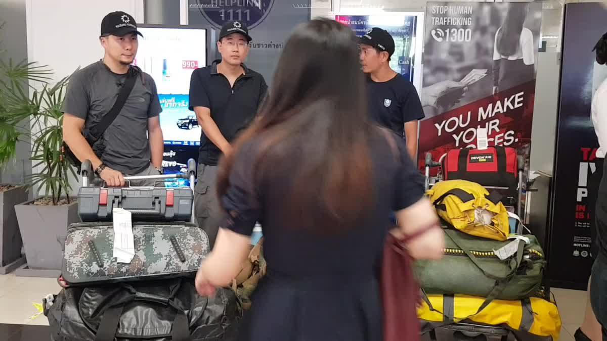 ทีมกู้ภัยจีนบินด่วน! ขนอุปกรณ์ไฮเทค ช่วยค้นหาทีมหมูป่าติดถ้ำหลวง
