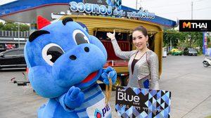 PTT Blue Card จัดชุดใหญ่ ยกร้านทองขึ้นรถเสิร์ฟทองถึงบ้าน