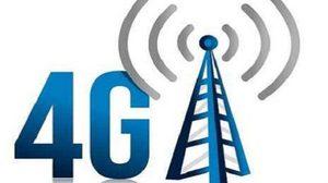 'ดีแทค' เผย แม้ไม่ชนะประมูล จะขยายบริการ '4G' ต่อเนื่อง