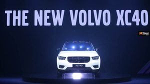 เตรียมพบการทดสอบสมรรถนะยานยนต์รูปแบบใหม่จาก Volvo New XC40