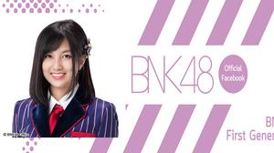 สั่งพักงาน 'แคน BNK48' หลังทำผิดกฎ มีภาพหลุดคู่หนุ่มปริศนา