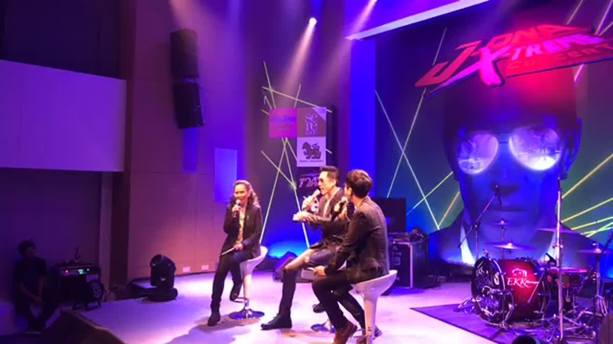 คลิป Liveสด! จากงานแถลงข่าวคอนเสิร์ต J-DNA X-TREME CONCERT