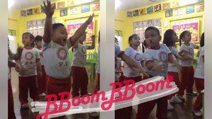 อินเนอร์มาเต็ม! เด็กอนุบาลฟิลิปปินส์ แดนซ์ BBoom BBoom เอวพริ้วมาก