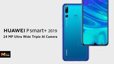Huawei P smart+ 2019 เปิดตัวพร้อมกล้อง AI แบบ ultra-wide
