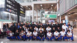 """ช้างศึกU19เดินทางถึงไทย, """"โค้ชจุ่น"""" ยันขอพิจารณาตัวเอง"""