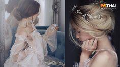 ทรงผมเจ้าสาว ลุคเรียบง่ายเป็นธรรมชาติ เหมาะสำหรับงานแต่งในสวน
