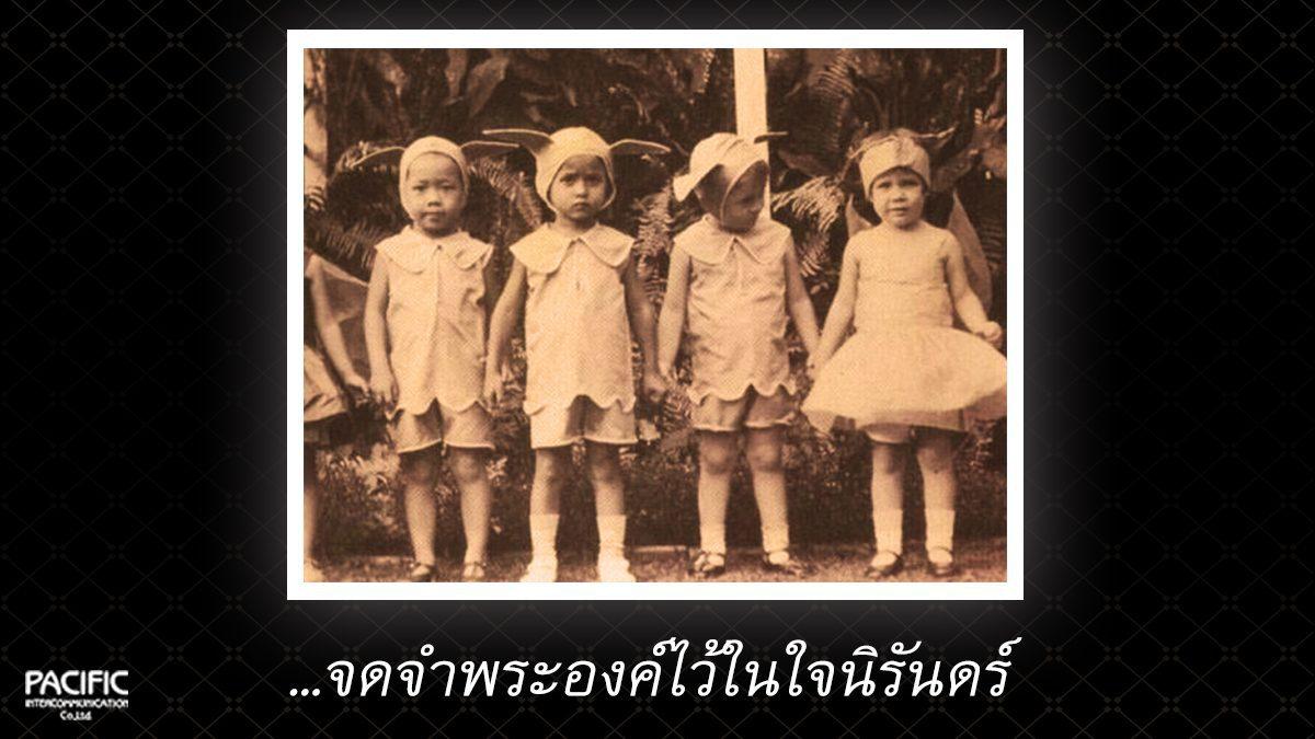 86 วัน ก่อนการกราบลา - บันทึกไทยบันทึกพระชนมชีพ