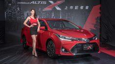 2017 Toyota Corolla Altis X เปิดตัวโชว์ความดุดันแบบสปอร์ตที่ ไต้หวัน