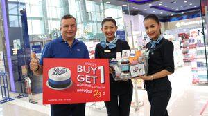 """บู๊ทส์ รีเทล ประเทศไทย ฉลองครบรอบ 23 ปี เผยโฉมโลโก้ใหม่ พร้อมโปรฯ สุดปัง """"มากกว่าซื้อ 1 แถม 1"""