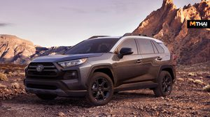 2020 Toyota RAV4 TRD Off-Road พร้อมลุยทุกเส้นทาง ออฟโรด