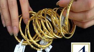 Ausiris ระบุ ราคาทองคำวันนี้ ปรับขึ้น 100 บาท