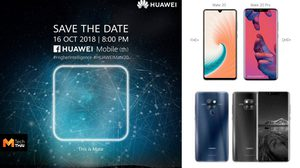 ภาพใหม่!! Huawei ประเทศไทยเตรียมต้อนรับการมา Mate20