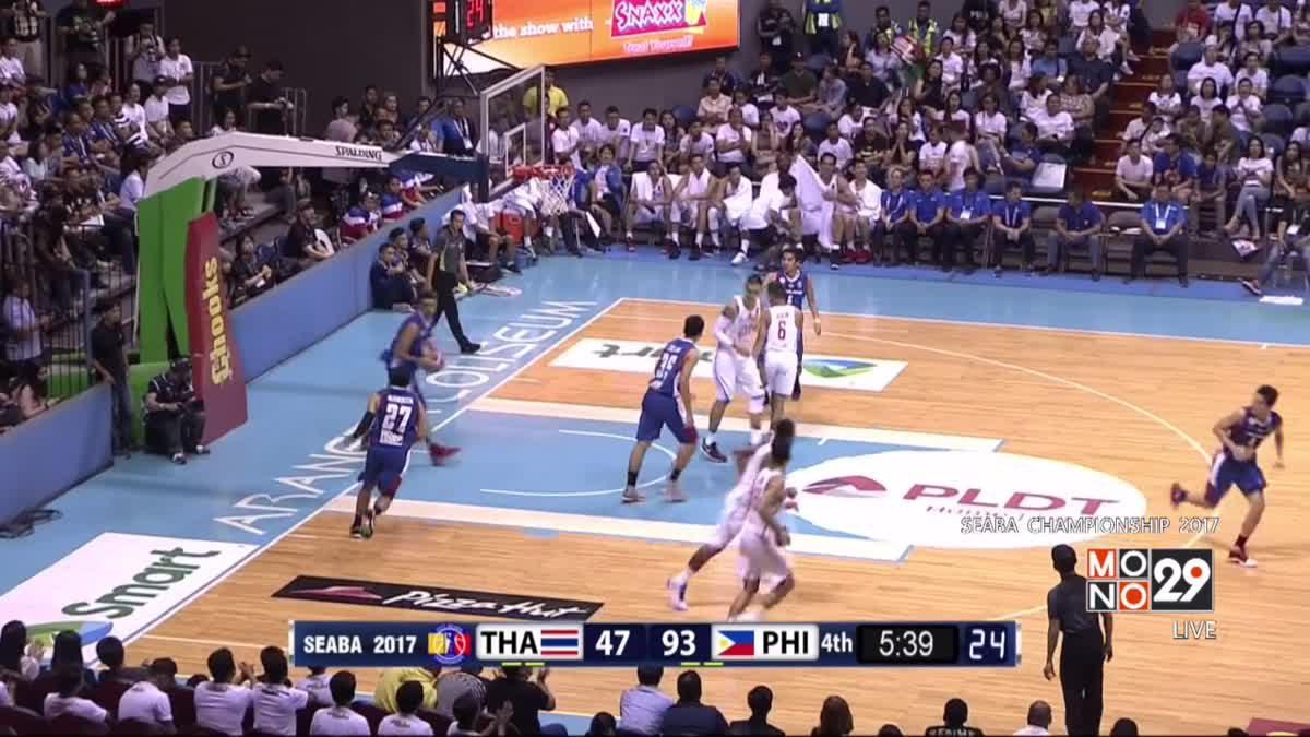 """Thailand VS Philippines Q4 """"SEABA Championships 2017"""""""