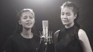 เพราะจับใจ! ไข่มุก-มีนตรา The voice ร่วมขับร้องเพลง ในหลวงของแผ่นดิน