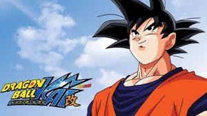 ภาคใหม่ Dragon Ball Kai เตรียมลงจอ ช่อง 9 กุมภาพันธ์นี้