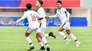 'อชิตพล' นำทีม! ช้างศึก U19 เรียก 32 แข้งเตรียมลุยชิงแชมป์อาเซียน 2019