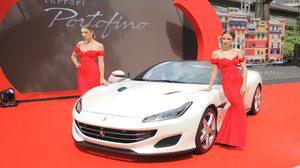 คาวาลลิโน มอเตอร์ เผยโฉม  Ferrari Portofino ราคา 20.9 ล้านบาท