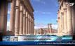UNESCO ประกาศปกป้องเมืองแพลไมราในซีเรีย