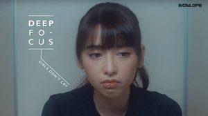 Girls Don't Cry : การสร้างตัวตนของเด็กสาวท่ามกลางสังคมระบบขัดแย้ง