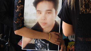 รวบดาบตำรวจคาด่าน ร่วมอุ้มฆ่าโบกปูนฝังดินสาวทอม หลังหนีคดี 2 ปี