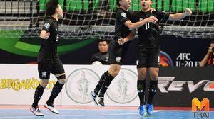 มูฮาหมัดเหมา 4 เม็ด! โต๊ะเล็กไทยถล่มอัฟกานิสถาน 8-1,ลิ่วรอบ 8 ทีมสุดท้าย