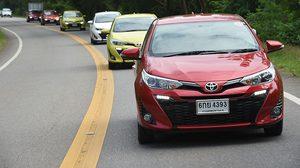 Toyota Yaris รุ่นปรับโฉมใหม่ ดีไซน์ใหม่ยกคัน ขับสนุก เข้าโค้งได้แน่นหนึบนิ่ง ยิ่งขึ้น!!