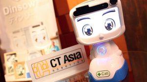 i-MEDBOT Innovation Contest 2016 ชวนประกวดหุ่นยนต์การแพทย์เพื่อสุขภาพ