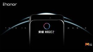 Honor ปล่อยตัวอย่าง Honor Magic 2  สมาร์ทไร้กรอบ ไร้รอยบาก จอเต็มกล้องสไลด์
