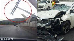 ทางหลวงชี้แจง คลิปอุบัติเหตุท่อนคอนกรีตสร้างมอเตอร์เวย์ ล้มใส่รถ