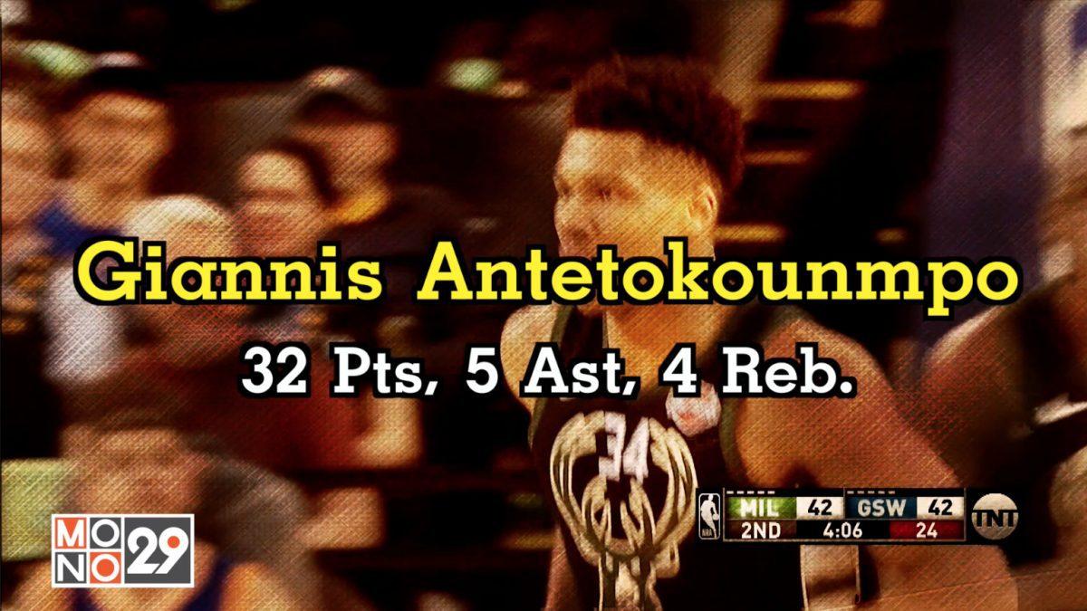 Giannis Antetokounmpo  32 Pts. 5 Ast. 4 Reb.