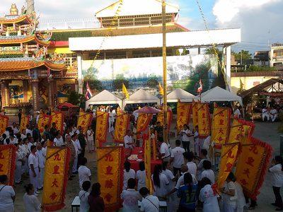 จ.ปัตตานี ปิดงานเทศกาลกินเจ พร้อมจัดเลี้ยงอาหารเจมื้อสุดท้ายของเทศกาลกินเจ ประจำปี 2561