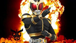 ชุดผ้า Masked Rider Kuuga Amazing Mighty Form