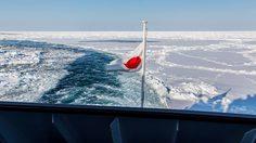 [รีวิว] ล่องเรือตัดน้ำแข็ง ที่เมืองอะบาชิริ ฮอกไกโด