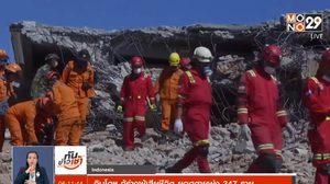 อินโดฯ กู้ร่างผู้เสียชีวิตจากแผ่นดินไหว ยอดตายพุ่ง 347 ราย