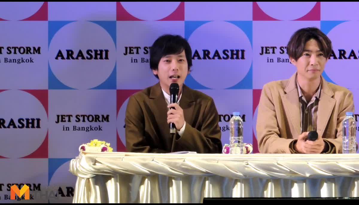 รวมช็อตความน่ารักของ นิโนะมิยะ คาซึนาริ แห่งบอยแบนด์ ARASHI