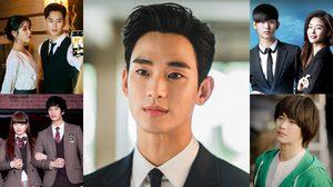 6 ผลงานของ คิมซูฮยอน นักแสดงหนุ่มเกาหลีหล่อ ค่าตัวแพงที่สุด